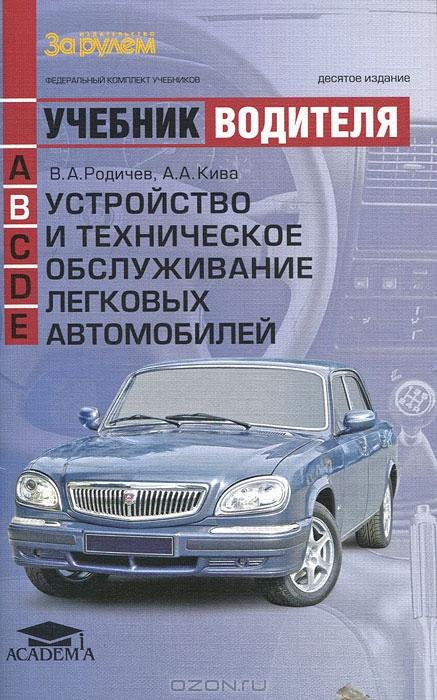 Омская автошкола Автопрофи - обучение вождению на категорию В